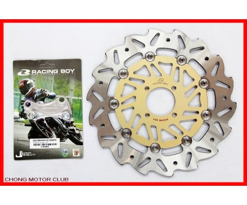 RacingBoy - LC135 Front 300mm Disc Rotor