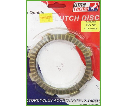 UMA Racing - EX5 Performance Clutch Plate