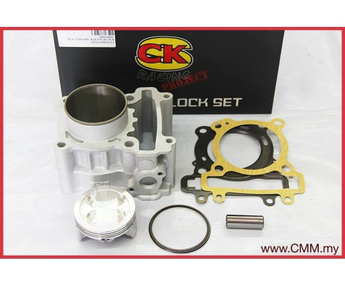 SCK - LC135 Ceramic Cylinder Block (63.5 mm)