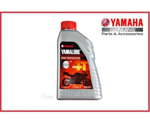 Yamalube - 4T 20W50