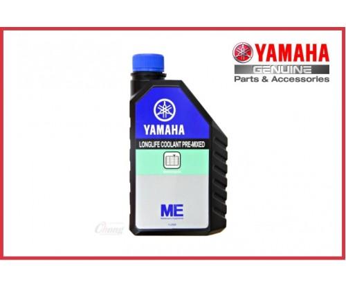Yamalube - Coolant (HLY)