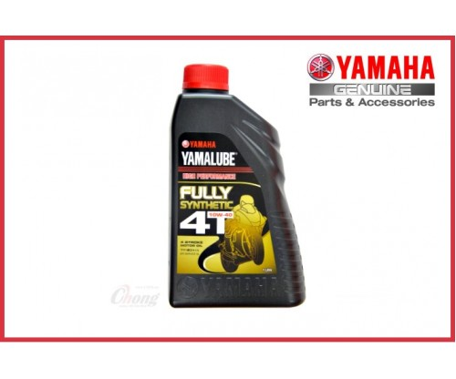 Yamalube - 4T 10W40 Fully Synthetic