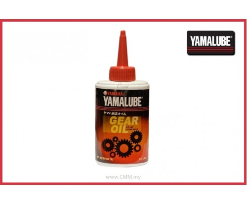 Yamalube - Gear Oil (HLY)