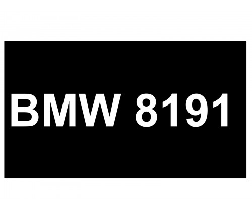 [VIP Number] - BMW 8191