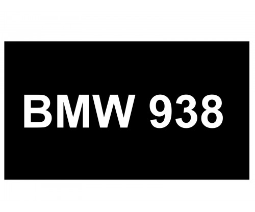 [VIP Number] BMW 938