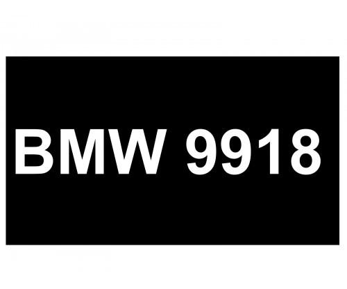 [VIP Number] - BMW 9918