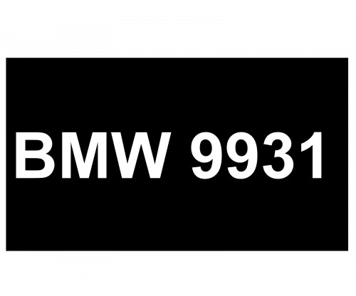[VIP Number] - BMW 9931