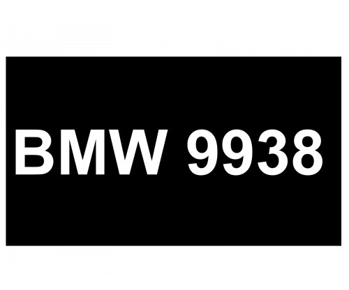 [VIP Number] - BMW 9938