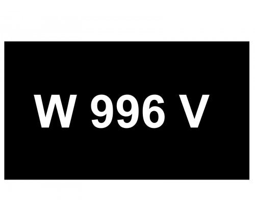 [VIP Number] - W 996 V