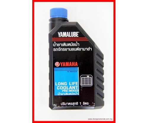 Yamalube - Coolant