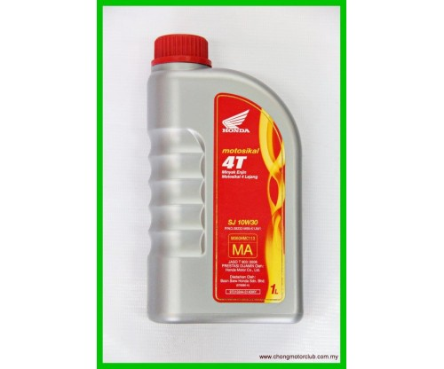 Honda - 4T Engine Oil SJ10W30