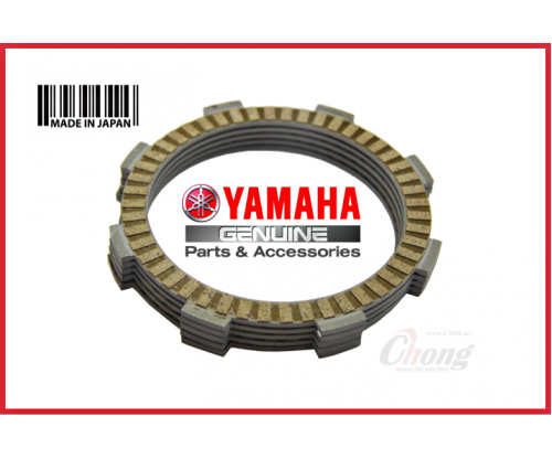 Y125z Clutch Plate (HLY)