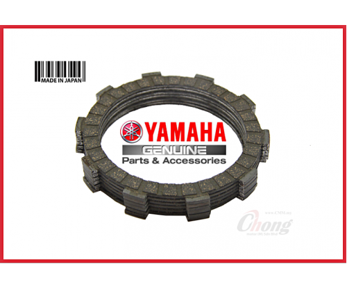 RXZ - Clutch Plate (HLY)