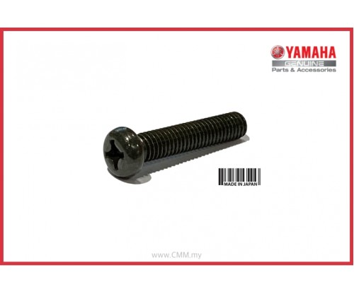 RXZ - Crankcase Screw Short - (HLY)