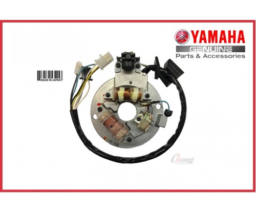 RXZ - 55K Fuel Coil Set (HLY)