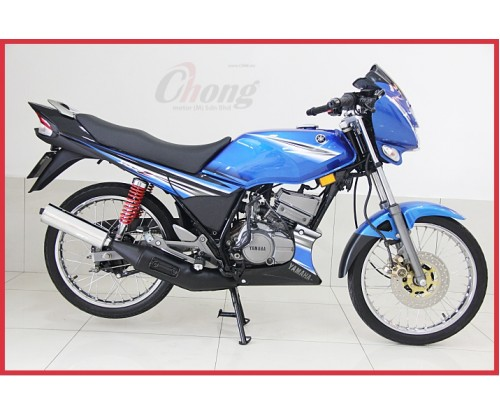 Used - Yamaha RX-Z Catalyser 2007