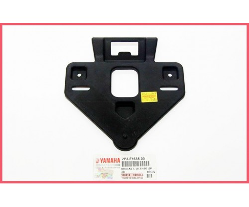 SRL110ZR - Bracket Plate (HLY)