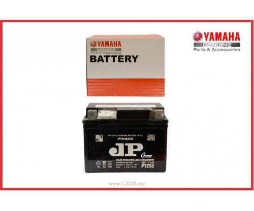 YAMAHA - PTZ5S Battery (HLY)