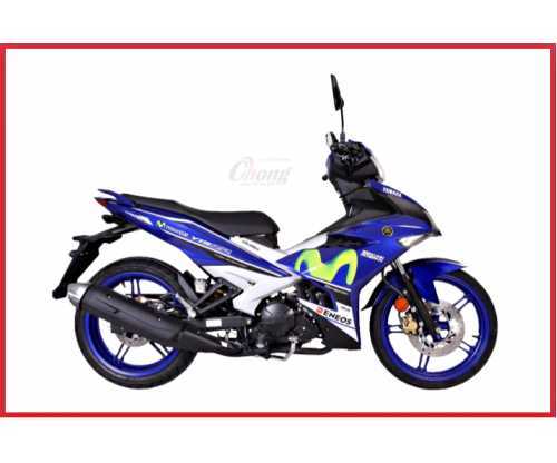 Brand New - Yamaha Y15ZR Movistar 2016